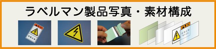 製品写真、材質詳細へのリンク画像